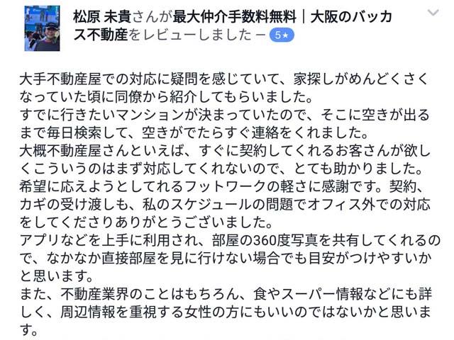 f:id:t-shimozono:20171022093800j:plain