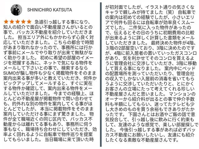 f:id:t-shimozono:20171022130026j:plain