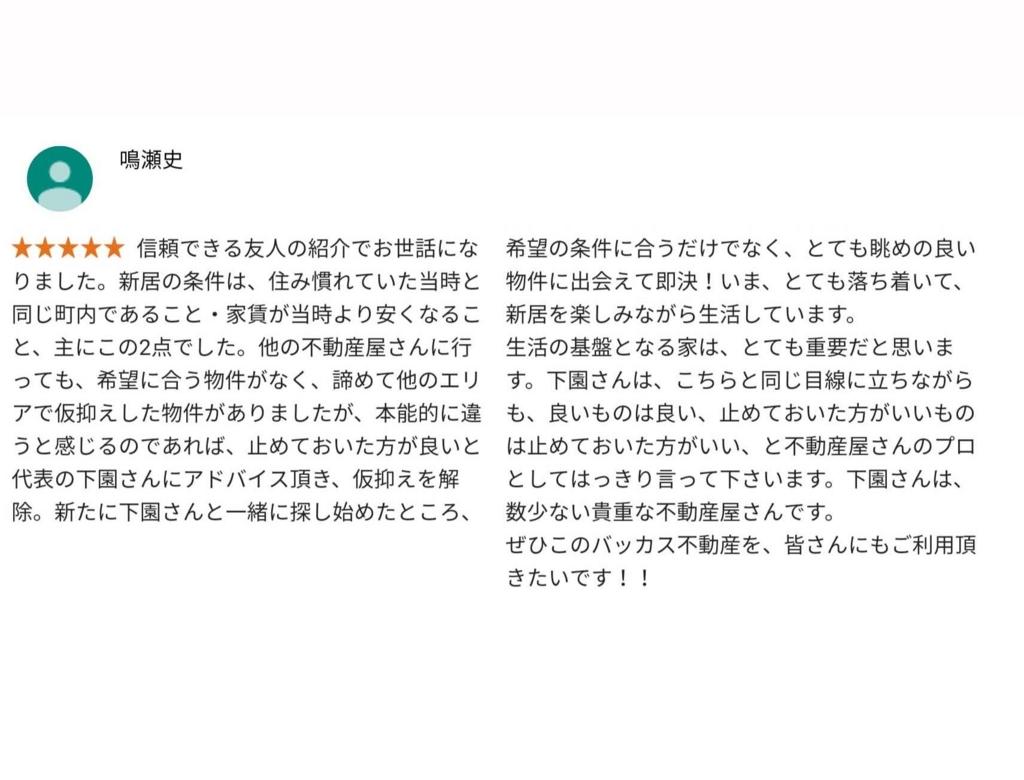 f:id:t-shimozono:20171023171811j:plain
