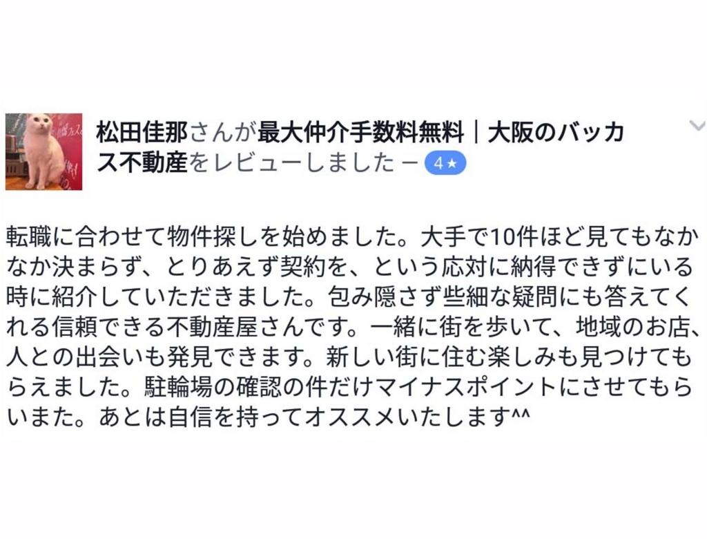 f:id:t-shimozono:20171023173305j:plain