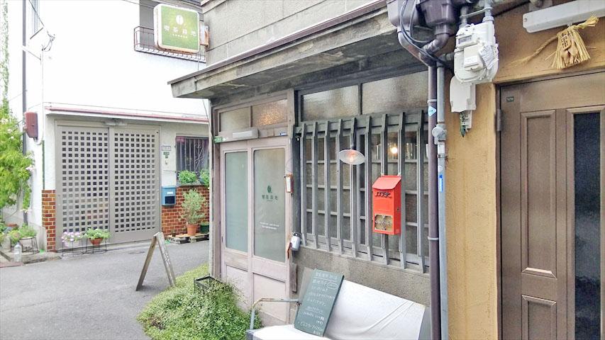 f:id:t-shimozono:20171025154913j:plain