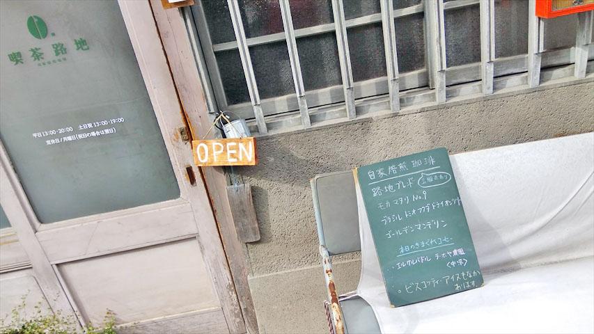 f:id:t-shimozono:20171025155137j:plain