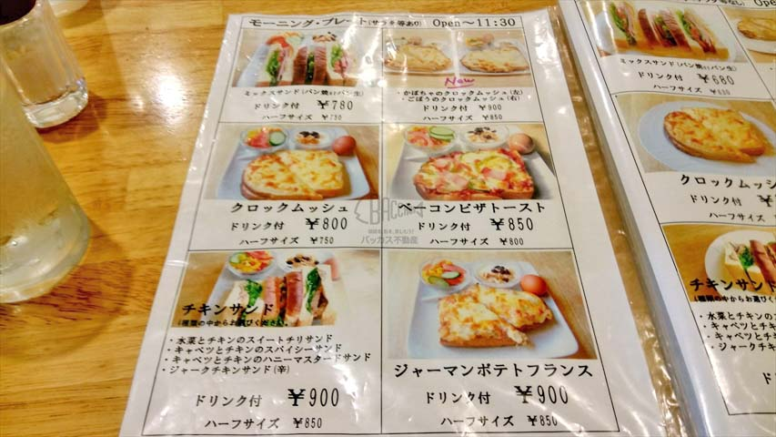 f:id:t-shimozono:20171101165822j:plain