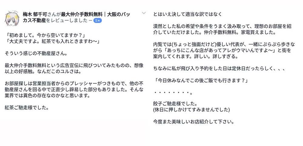 f:id:t-shimozono:20171104115151j:plain