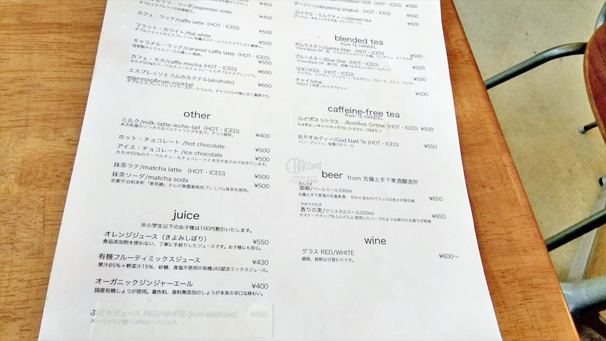 f:id:t-shimozono:20171110224834j:plain