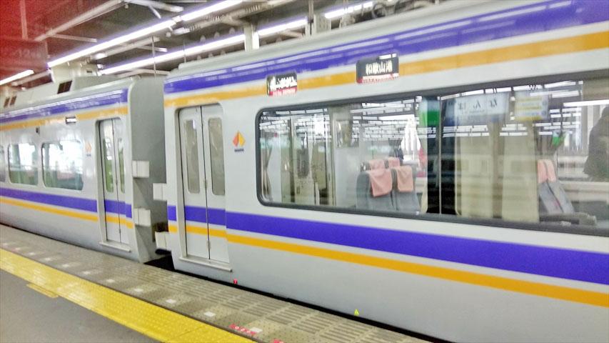 f:id:t-shimozono:20180203131140j:plain