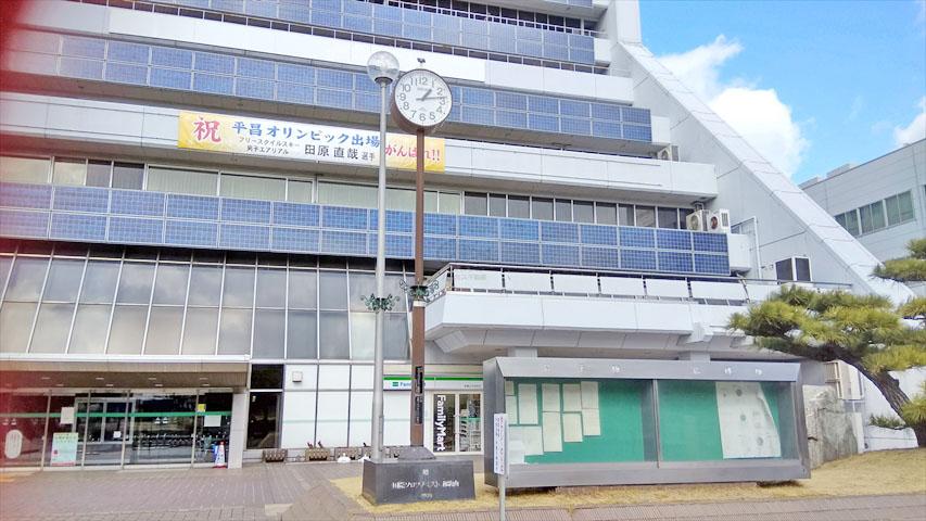 f:id:t-shimozono:20180203131719j:plain