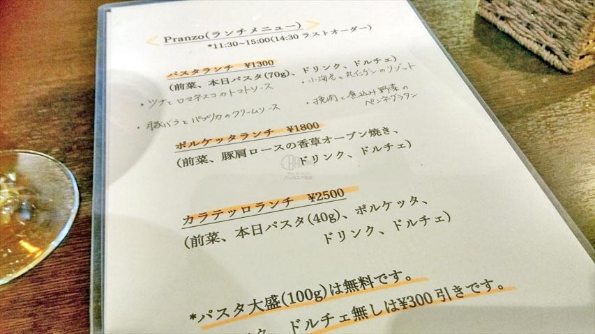 f:id:t-shimozono:20180203132234j:plain