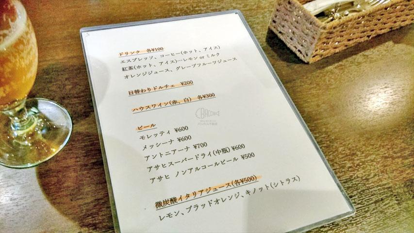 f:id:t-shimozono:20180203132429j:plain