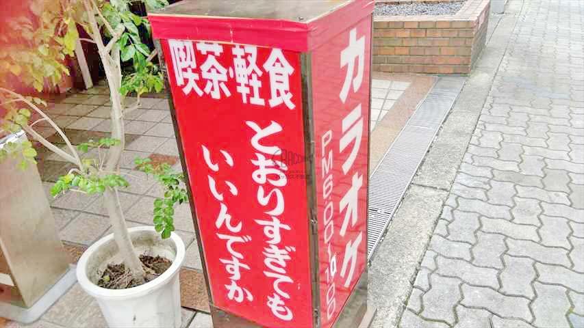 f:id:t-shimozono:20180205075910j:plain