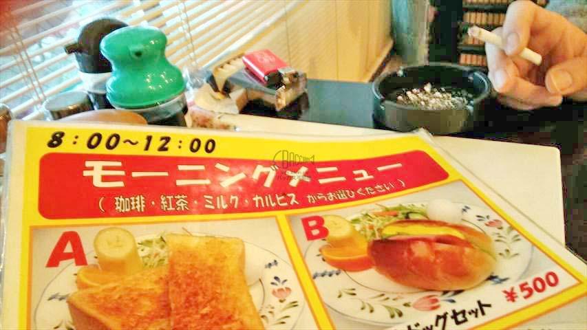 f:id:t-shimozono:20180205080635j:plain