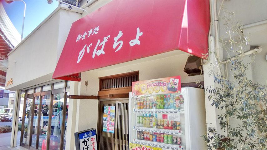 f:id:t-shimozono:20180226162129j:plain