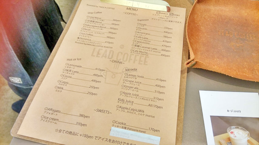 f:id:t-shimozono:20180226163158j:plain