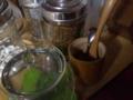[雑多]ゴボウ茶set
