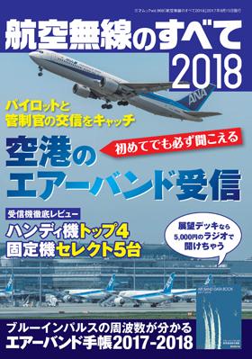air2018_280