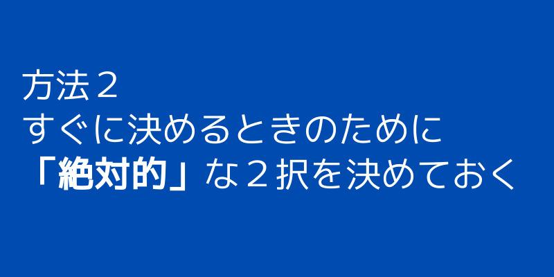 f:id:t-tane:20170831225639j:plain