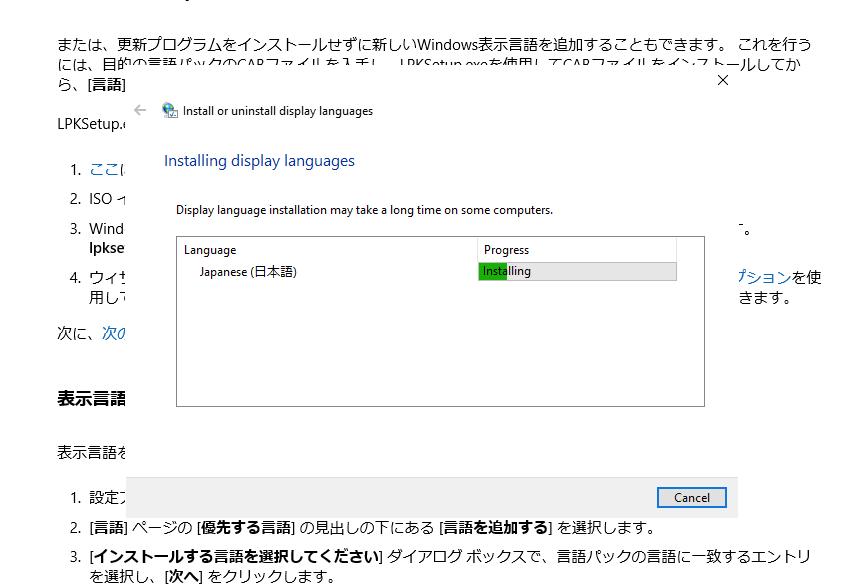 install Japanese