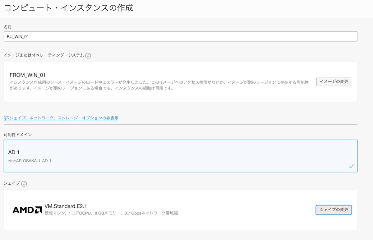 make copy instance