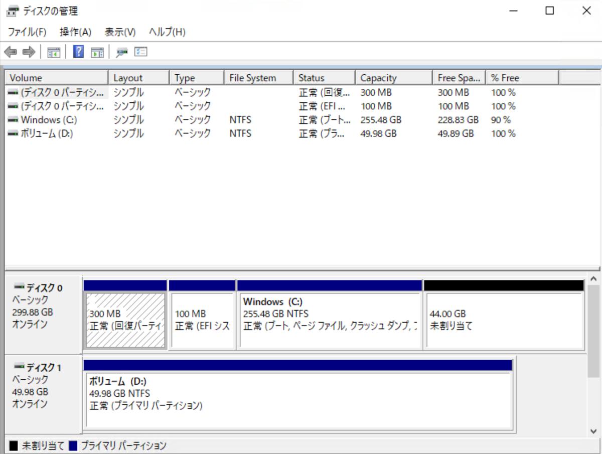 disk again