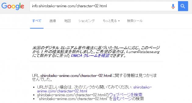 DMCA-3