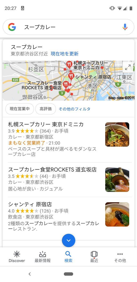 検索結果に地図