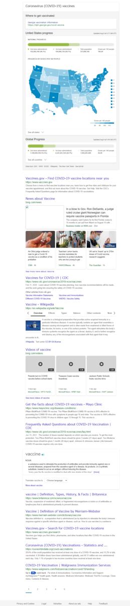 米国英語Bingの検索結果