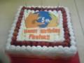 Firefox's 5th Birthday