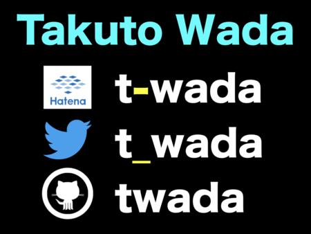 f:id:t-wada:20191225133421p:plain