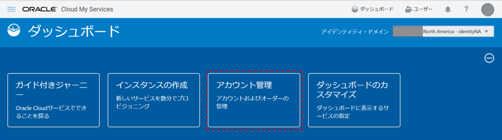 f:id:t-yamamoto1:20180803095647p:plain