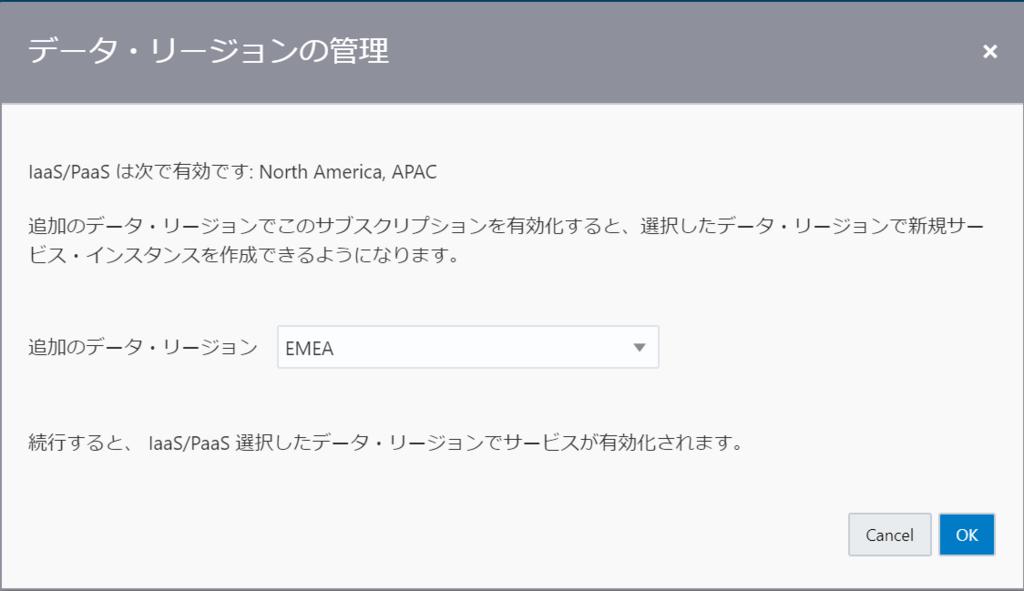 f:id:t-yamamoto1:20180803100319p:plain