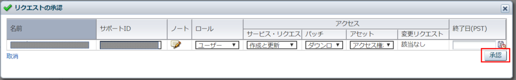 f:id:t-yamamoto1:20180830152442p:plain