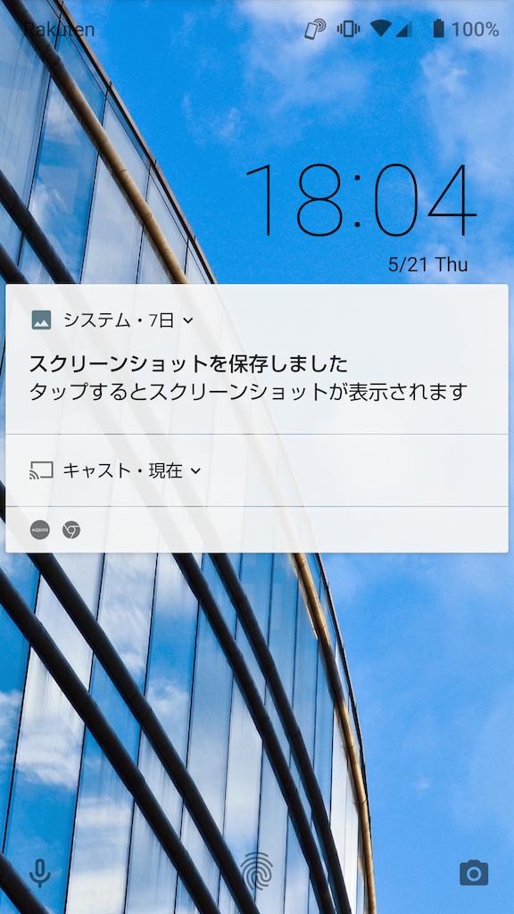 f:id:t00-ushi:20200521214104p:image