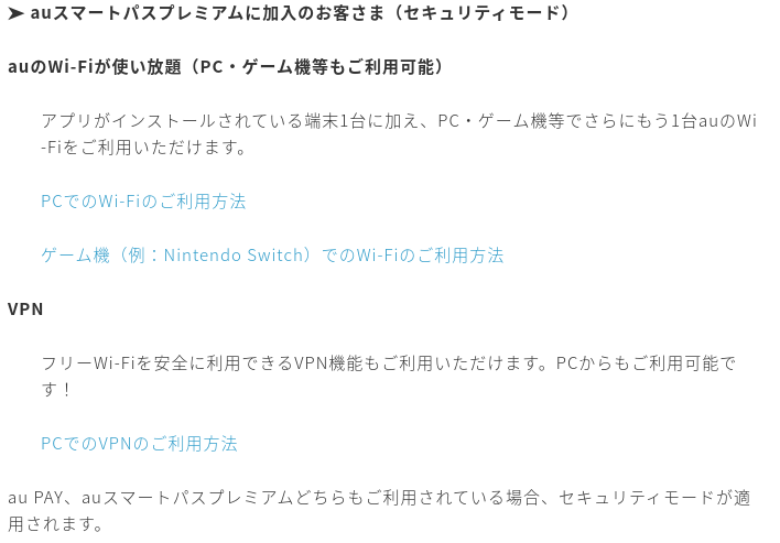 f:id:t00-ushi:20200902162832p:plain