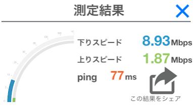 f:id:t00-ushi:20200903082545p:plain