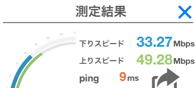 f:id:t00-ushi:20200903115304p:plain