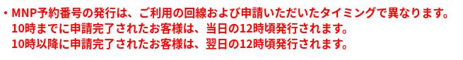 f:id:t00-ushi:20210131151620p:plain