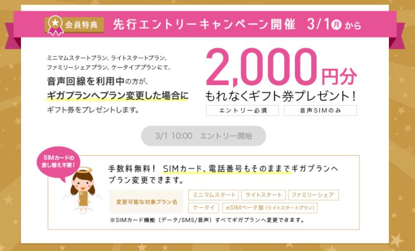 f:id:t00-ushi:20210228085030p:plain