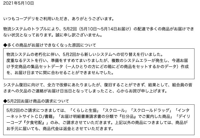 f:id:t00-ushi:20210511105545p:plain