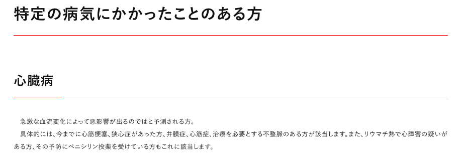 f:id:t00-ushi:20210728121654p:plain