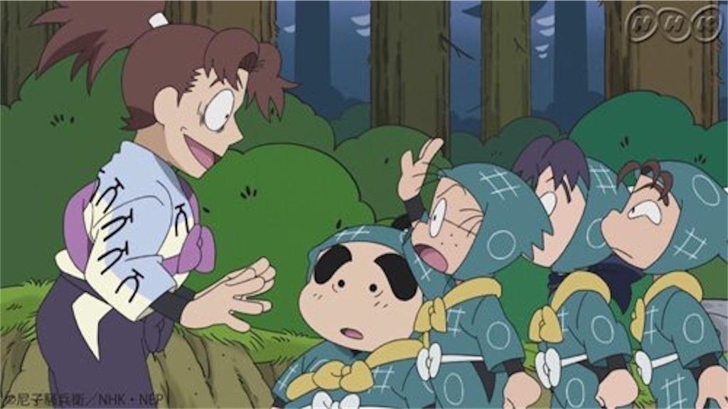 アニメ 太郎 忍 乱 たま
