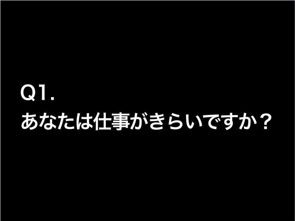 f:id:t01545mh:20170118235042p:plain