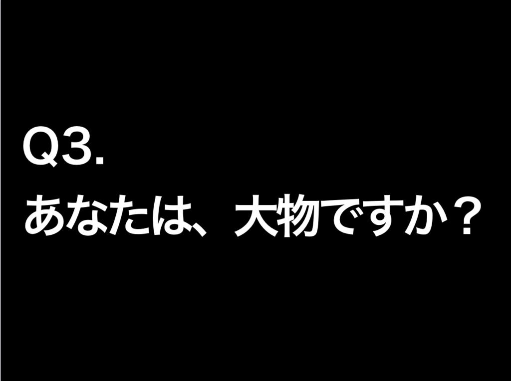 f:id:t01545mh:20170118235547p:plain