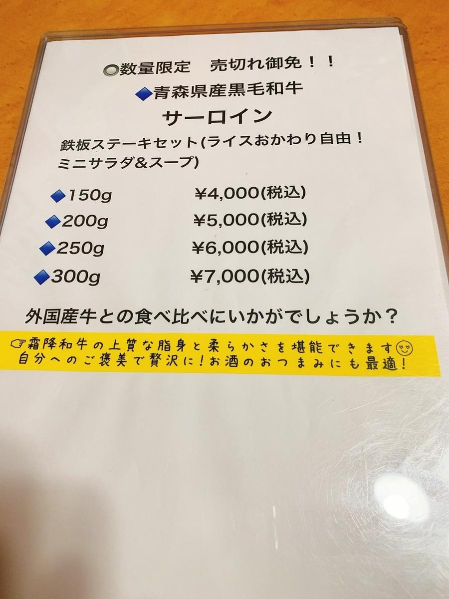 f:id:t0919k-1201y:20201120144044j:plain