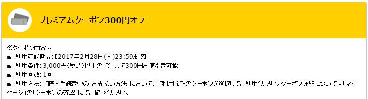 f:id:t0ca:20170112120346j:plain