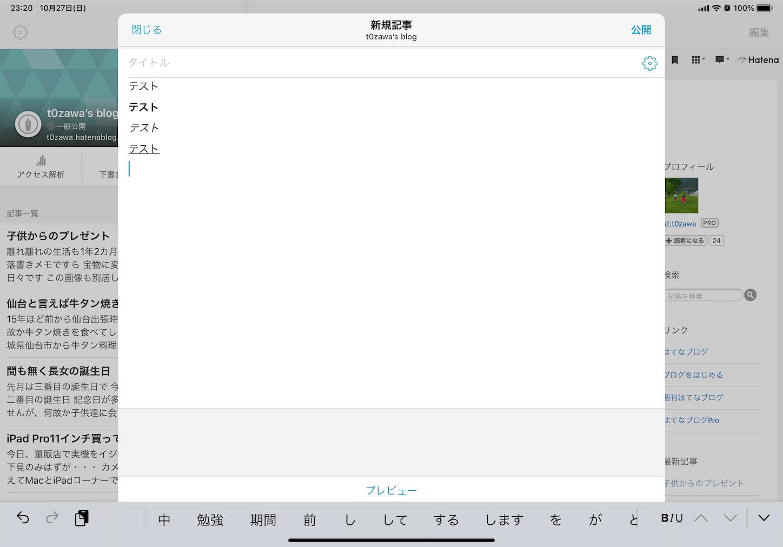 f:id:t0zawa:20191028000602p:image