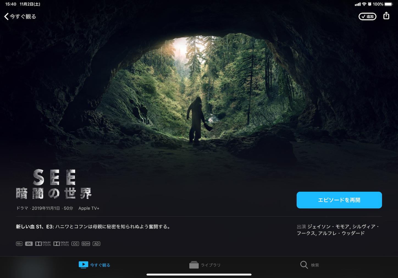 f:id:t0zawa:20191102154526p:image