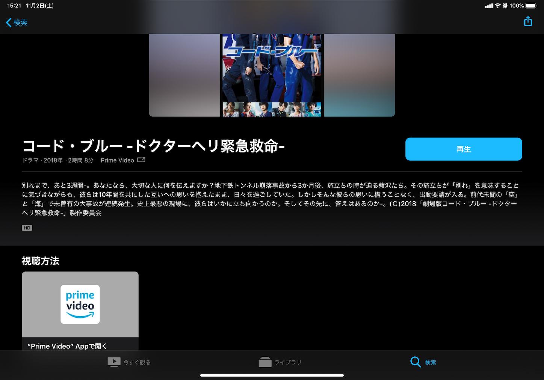 f:id:t0zawa:20191102161105p:image