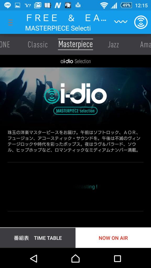 f:id:t1000zawa:20160302083706p:plain