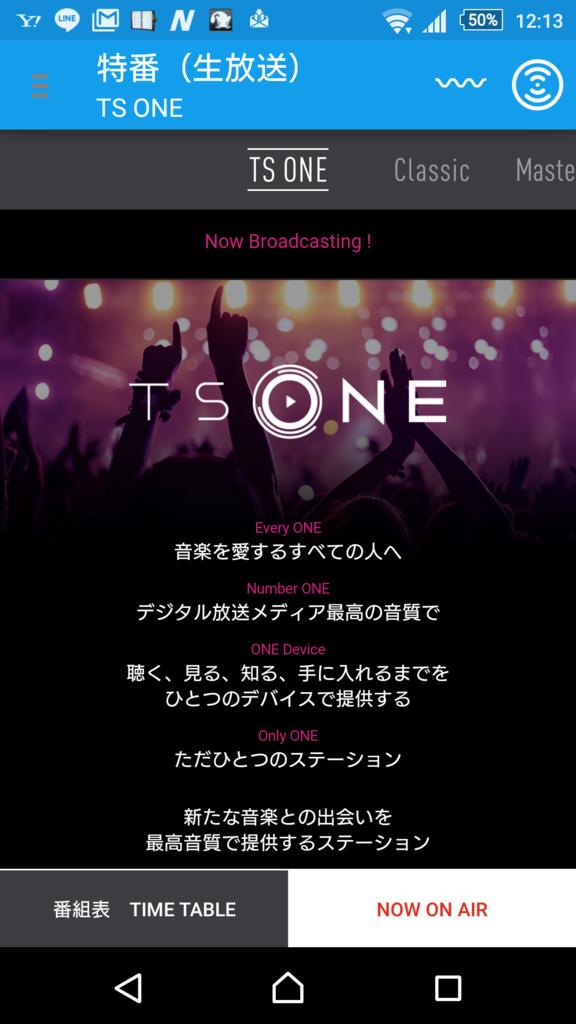 f:id:t1000zawa:20160302084029p:plain