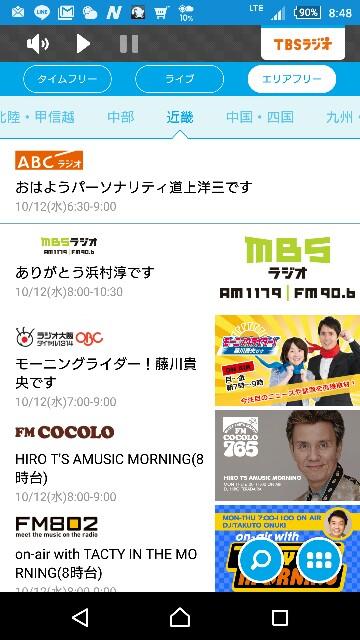 f:id:t1000zawa:20161012085215j:image